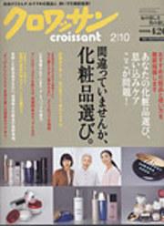 201001_croissant